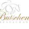Butschenhof - Конюшня - Фирзен
